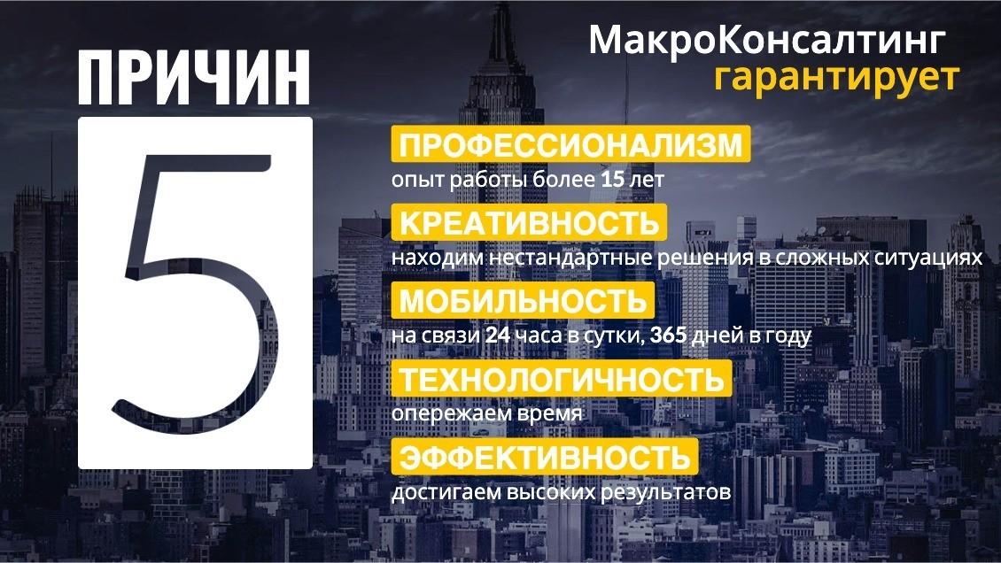 ls slider 1 slide 2 - Консалтинг и управление недвижимостью в Москве