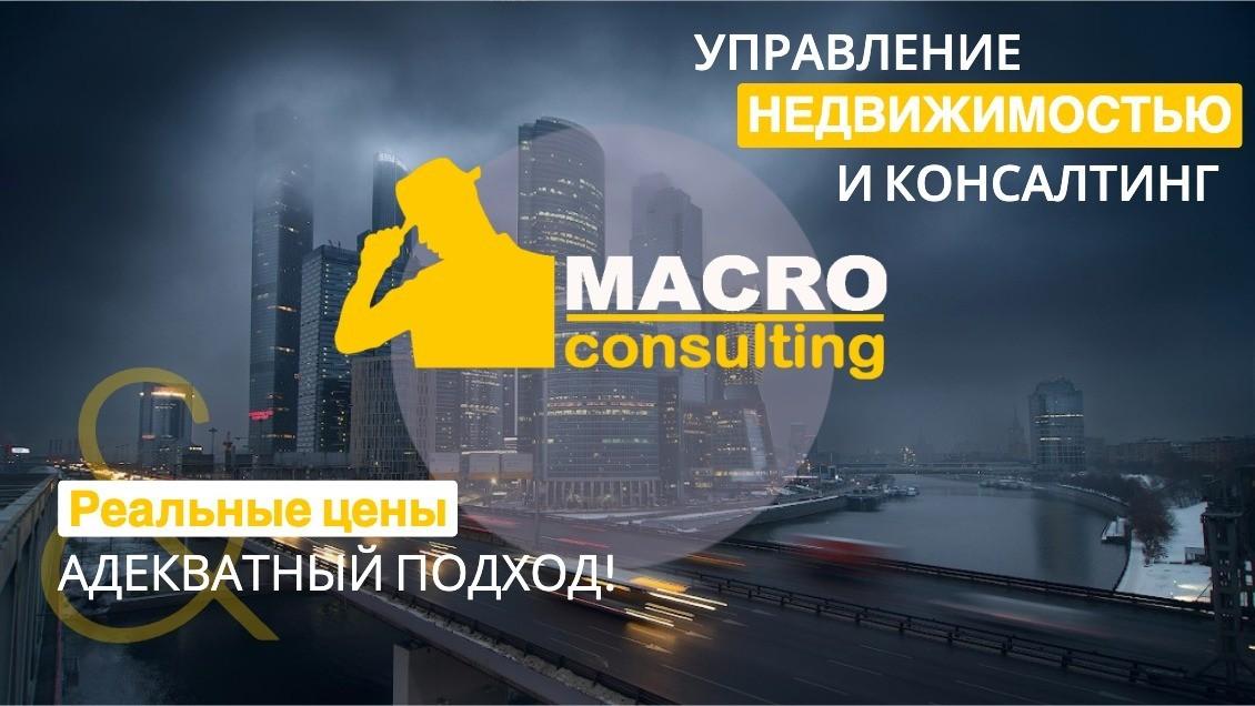ls slider 1 slide 3 - Консалтинг и управление недвижимостью в Москве